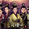 La légende de Lu Zhen ♥